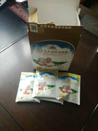 【大庆官方旗舰店】大庆中老年多维高钙奶粉无蔗糖高钙低糖中老年成人奶粉 3盒包邮 晒单图