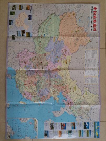 2017中国自助游地图(新版升级 赠 中国旅游行前规划地图+地图放大镜) 晒单图