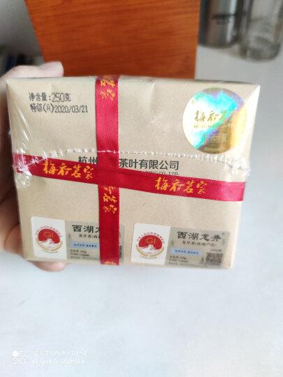 2020新茶上市 梅府茗家茶叶 茗茶 绿茶 西湖龙井茶狮峰山明前特级纸包装200g 春茶 狮峰山 晒单图