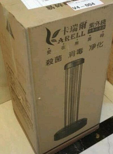 KARELL 卡瑞尔紫外线消毒灯家用 移动式杀菌消毒灯 幼儿园臭氧消毒灯 除螨去异味紫外线灯管 金色遥控(有臭氧) 31-40w 晒单图