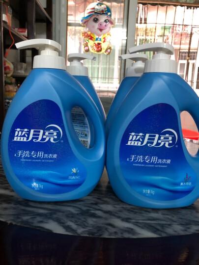 蓝月亮洗衣液 内衣洗衣液 手洗专用洗衣液 按压泵头 温和易漂 家庭超值套装4.16kg(风清白兰) 晒单图