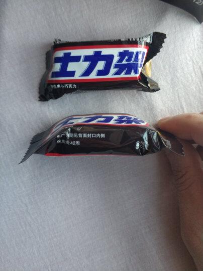 士力架花生夹心巧克力(分享装)糖果巧克力办公室零食员工福利 140g 晒单图
