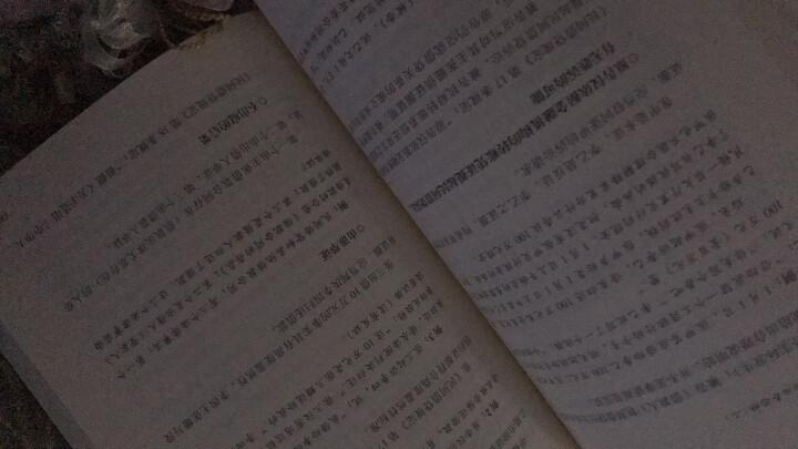 隋彭生·律师民法业务思维2:理论·案例·经验·技巧 晒单图