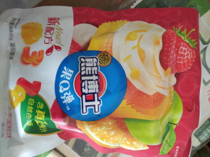 徐福记 熊博士 儿童糖果 橡皮糖 水果软糖 桔子味60g 晒单图
