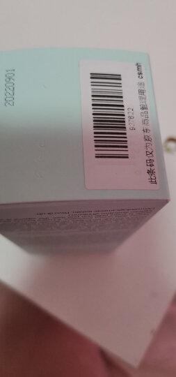 雅诗兰黛(Estee Lauder)特润修护肌透精华露 50ml(精华肌底液ANR)新老包装随机送女友 晒单图