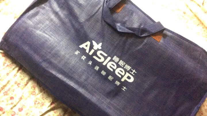睡眠博士(AiSleep)枕芯 人体工学进口乳胶枕 青少年枕 泰国乳胶枕头 加长款 10-16岁 晒单图