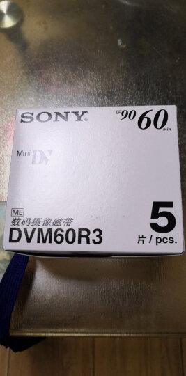 索尼(SONY)DV带 数码摄像磁带 Mini DV磁带 老式录像带 迷你DV60带 3盘 晒单图