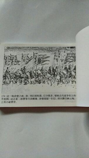 中国连环画经典故事系列:红色经典故事1(套装共10册) 晒单图