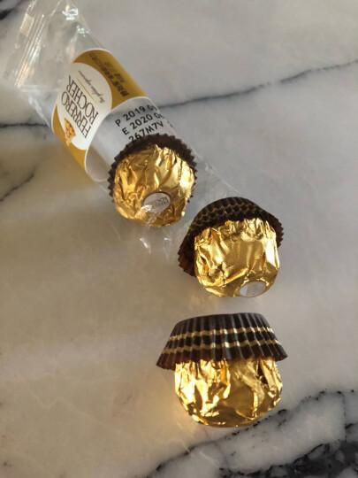 费列罗(Ferrero Rocher)榛果威化糖果巧克力 婚庆喜糖零食 520 情人节表白送礼 48粒礼盒装600g 晒单图