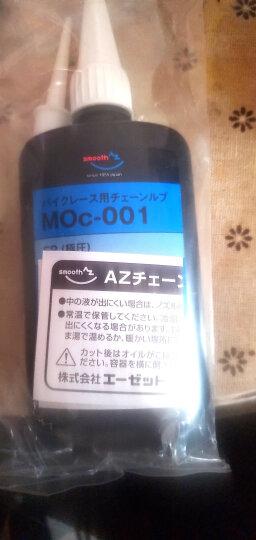 AZsmooth摩托车链条油 链条润滑油 跑车用骑行用 日本原装进口机油 防飞溅 SE514(清洗剂+极压大支CH522) 晒单图