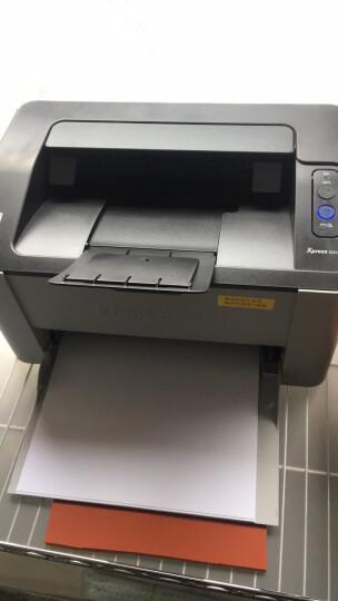三星(SAMSUNG) SL-M2021W 黑白激光打印机 晒单图
