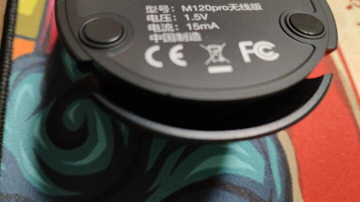 联想(lenovo)鼠标 有线鼠标 办公鼠标 黑钻M300光学鼠标 台式机鼠标 笔记本鼠标 晒单图