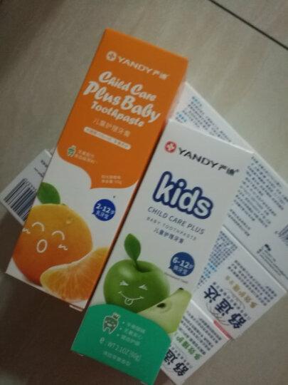 严迪(YANDY)6-12岁换牙宝 无氟可吞咽儿童牙膏 60g(苹果味 安全放心) 晒单图