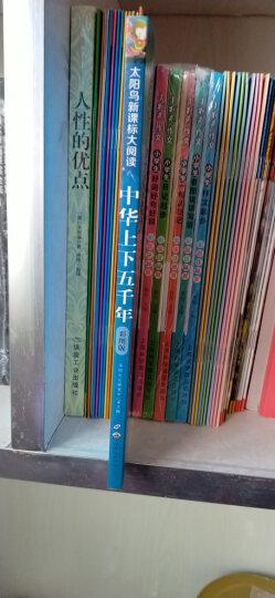 爱阅读:巴黎圣母院 晒单图