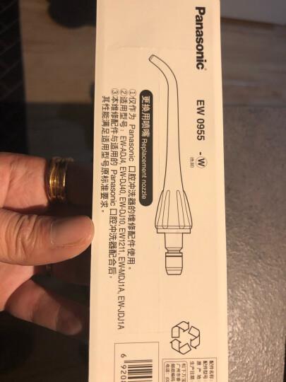 松下(Panasonic)冲牙器喷嘴 EW0955 适用于EW-ADJ4-A/EW1211A/EWJDJ1/EW1411冲牙器 晒单图