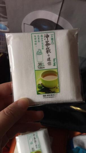 优の生活大师(UdiLife) 冲茶袋 泡茶袋 茶包过滤袋 调料卤味 煲汤袋 过滤网中药材滤渣隔渣袋 7*8CM 冲茶袋(36个/袋) 2袋组合 晒单图