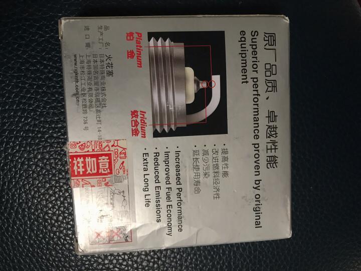 NGK铱铂金火花塞SILZKFR8D7S 95875四支装适用于奔驰A180/A260/B200/B260/C180/C200/E200/E260/GLA级/GLC 晒单图