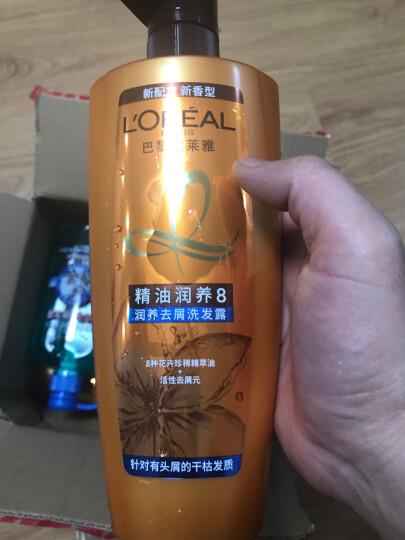 欧莱雅(LOREAL)精油润养去屑洗发露700ml(新老包装随机发货) 晒单图
