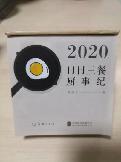 料理全书:初江奶奶带你从零开始学习日式料理 晒单图