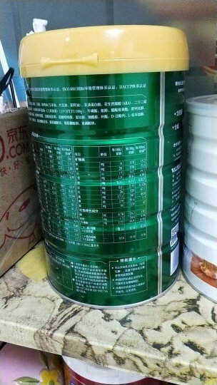 完达山(wondersun)菁美幼儿配方奶粉3段(12-36月龄)900克(完达山世纪贝贝) 晒单图