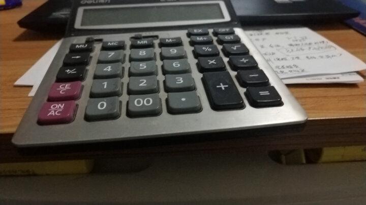 得力(deli)双电源经典商务桌面计算器 12位大屏记忆储存桌面计算机 晒单图