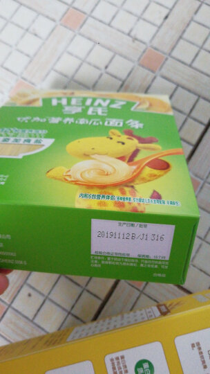 方广 婴幼儿辅食 儿童有机面 宝宝猪肝蔬菜面 无盐 富含钙铁锌 200g (6个月以上适用) 晒单图