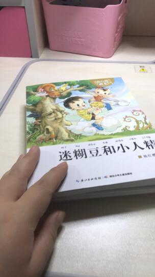 杨红樱画本·注音书第一辑:鸡蛋里的悄悄话、七个小淘气等(套装共4册) 晒单图