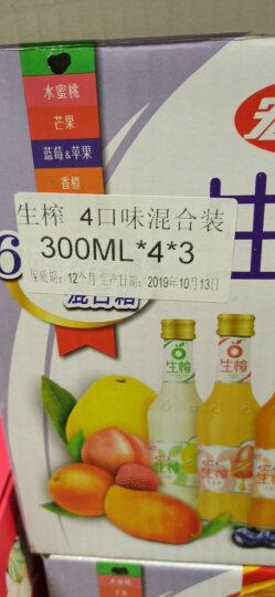 宏宝莱 300ml*12瓶4味果肉果汁饮料蓝莓.芒果.水蜜桃.香橙整箱生榨饮品 4口味组合装12瓶 晒单图