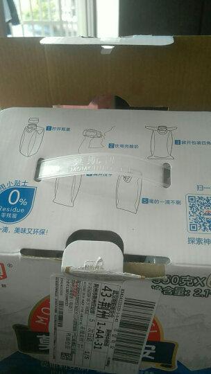 光明 莫斯利安 常温酸奶酸牛奶(原味)350g*6盒/礼盒装 晒单图
