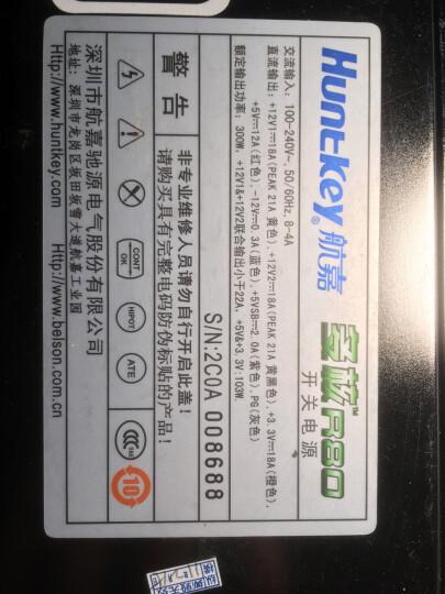 航嘉(Huntkey)额定450W JUMPER450S电脑电源 (主动PFC/双管正激/宽幅电压/背部走线/高性价比) 晒单图