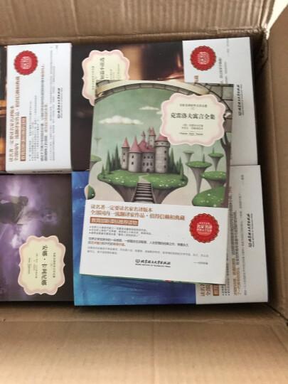 家庭必备学生必读的世界文学名著(套装共30册) 晒单图