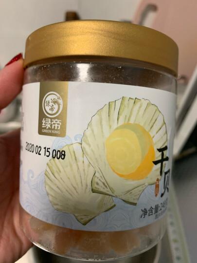 绿帝 东海墨鱼干乌贼淡晒福建漳州海产品特产海鲜干货目鱼干454g 晒单图