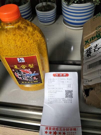 西部风五谷杂粮鱼饵玉米老坛发酵钓鱼窝料 老坛五谷杂粮 麝香味1000g 晒单图