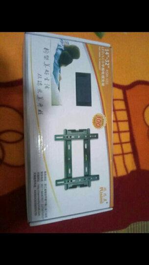 瑞思美 (14-32英寸通用液晶显示器支架电视壁架电视机挂架21/24/32寸小米4A 晒单图