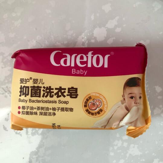 爱护婴儿洗衣皂 新生儿抑菌洗衣皂 儿童洗衣皂 宝宝尿布专用肥皂120g×4块 晒单图