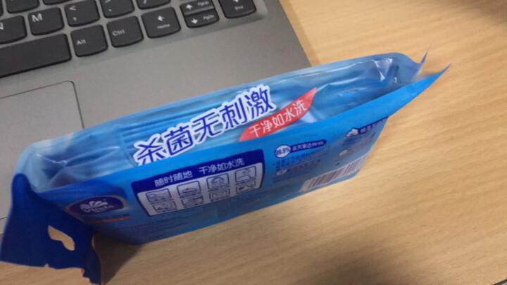 维达(Vinda) 湿巾纸巾 去菌卫生 10片独立装*5包 (量贩装)(新旧产品交替发货) 晒单图
