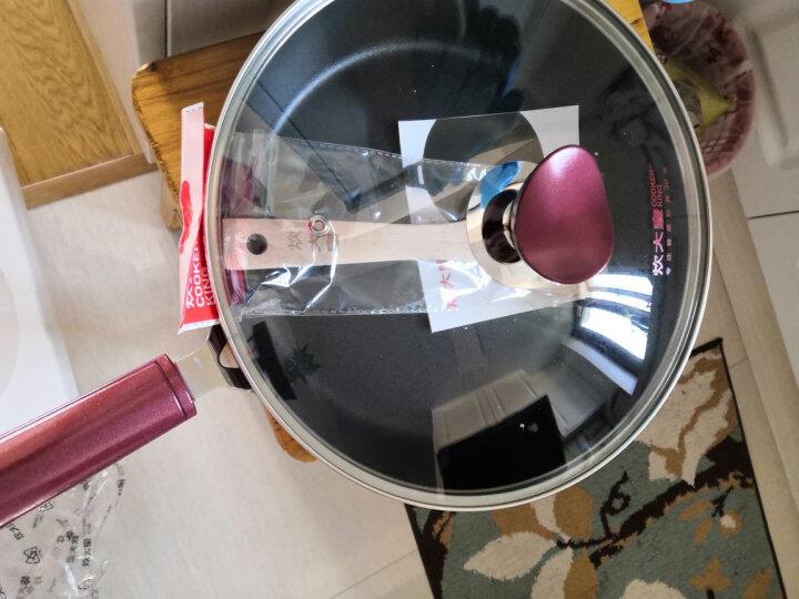 炊大皇 平底锅不粘锅无烟煎炒锅电磁炉煤气灶通用小煎锅 28cm-赠送木铲 晒单图