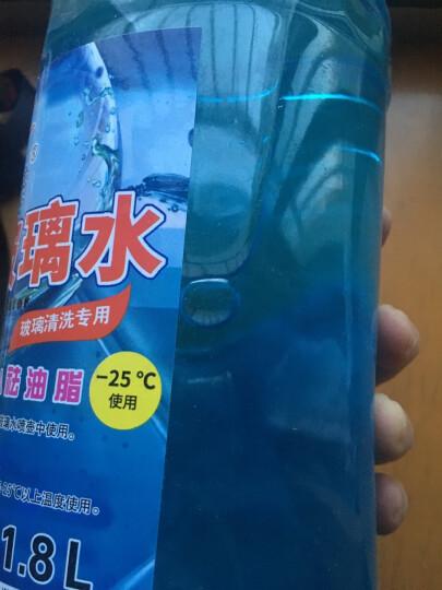 【0度- -40度玻璃水】奥吉龙汽车 冬季 防冻玻璃水 除霜去冰 强力去污车用 雨刮水 雨刷精 -40℃防冻型x[4桶] 晒单图