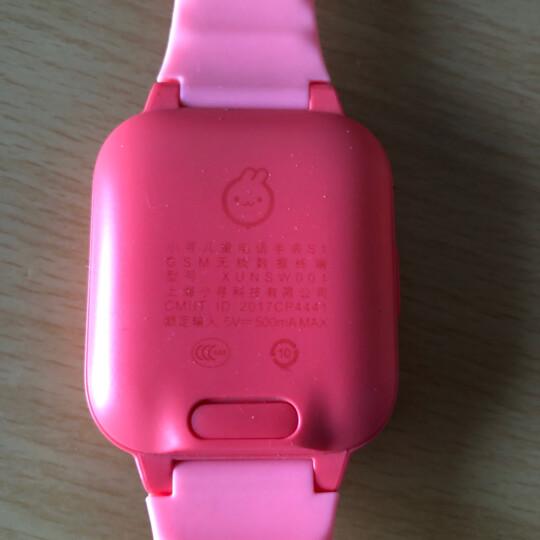 小寻  儿童电话手表S1 生活防水 GPS定位防丢 学生儿童定位手机 智能手表 男孩女孩 粉色 晒单图