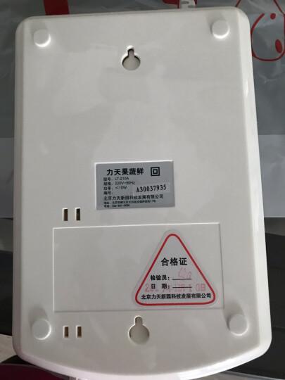 力天(LTIAN)力天LT-F210A多功能家用清洗机臭氧机活氧洗菜机果蔬解毒机 晒单图