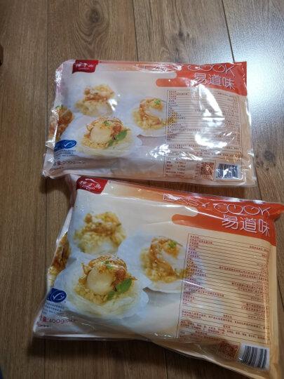 獐子岛 冷冻豆豉粉丝扇贝(MSC认证) 200g 6只 虾夷扇贝 烧烤年货食材 海鲜水产 晒单图