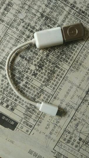 凯普世 OTG数据线 安卓手机Micro转接头转换器 U盘鼠标连接线 支持OPPO/Vivo/小米红米note等 白色 晒单图