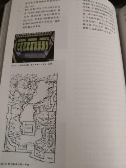 玖章造园 晒单图