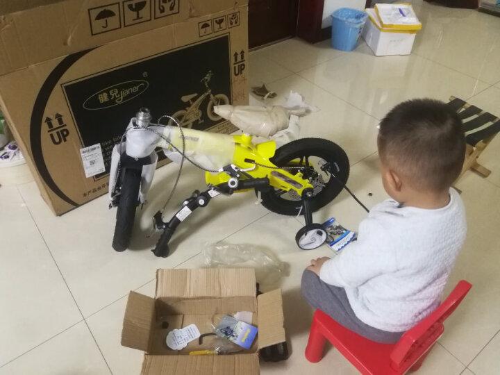 【可加长】健儿(jianer)儿童自行车男女小孩单车12/14/16寸 概念豪华款-极光黄(折叠车把双碟刹) 14寸 晒单图