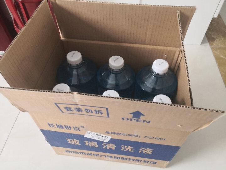 长城世喜 汽车玻璃水高效清洁通用 2L 0度 6瓶装 汽车用品家居挡风两用玻璃清洁剂清洗剂雨刷精去油膜去污剂 晒单图