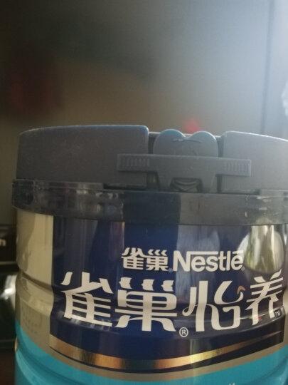 雀巢(Nestle) 怡养中老年奶粉 益护因子 高钙营养 成人奶粉 添加活性菌益生菌 罐装850g(新老包装随机发货) 晒单图