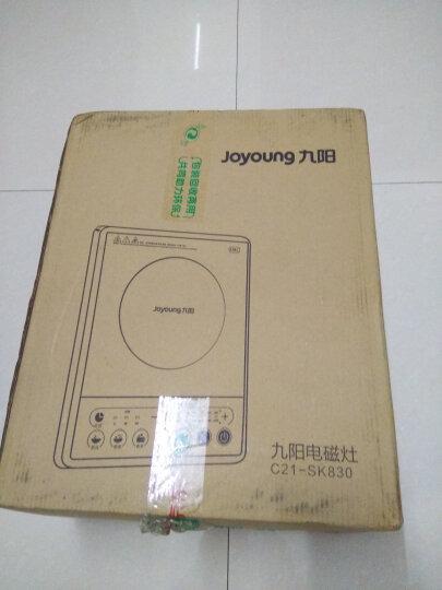 九阳(Joyoung)电磁炉  经典按键式电磁灶  定时功能 2100W大功率 8档火力 C21-SK830-A1赠汤锅 晒单图