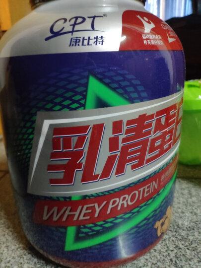 康比特(CPT) 乳清蛋白粉5磅+支链氨基酸300g 健身套装特惠礼盒 赠品随机 晒单图