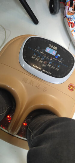 德国佳仁390系列全自动按摩足浴盆 电动按摩指压滚轮深桶加热洗脚熏蒸泡脚盆泡脚桶 数码香槟金 晒单图