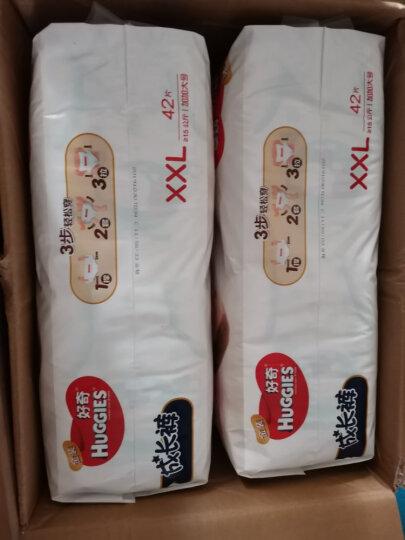 好奇Huggies 金装拉拉裤 超薄云柔 XXL28片(15kg以上) 晒单图